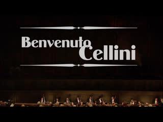 BERLIOZ- BENVENUTO CELLINI- Salzburg 2007- Valery Gergiev -HD