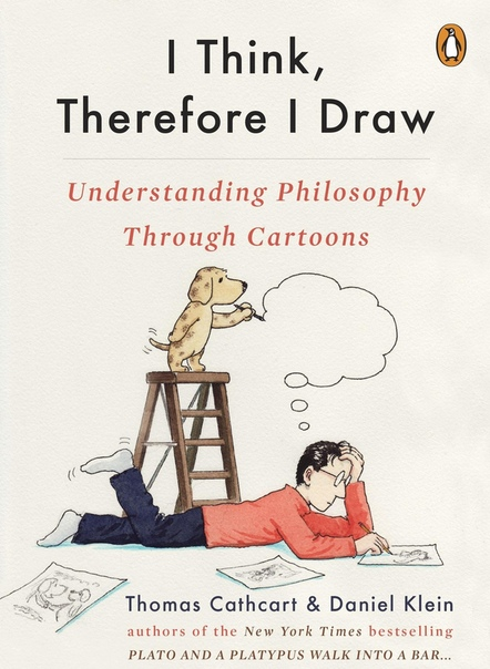 I Think, Therefore I Draw Understanding Philosophy Through Cartoons