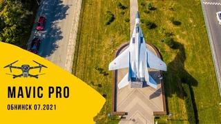 Mavic Pro 4k Video - Russia Obninsk (D-log + Grading)