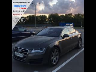 Audi A7|Подбор Ауди| Выездная диагностика Ауди|Автоподбор|Москва|Подбор авто