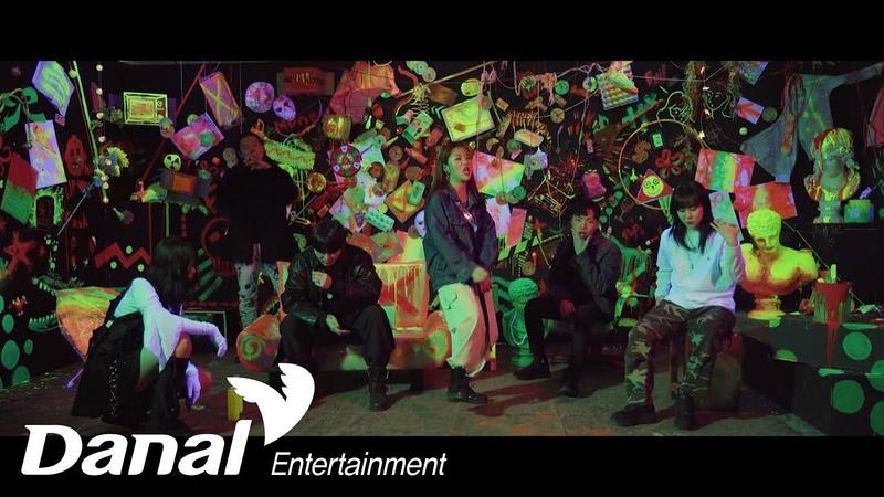 MV PUP 펍 'Uh Uh Um' Uh Uh Um Feat POY Muzeum