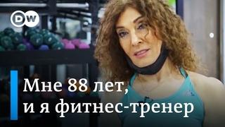 Как выглядеть моложе, или Фитнес-тренер в 88 лет доказывает, что возраст - это просто цифра