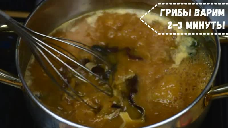 Мисо суп с грибами Miso soup with mushrooms Vegan