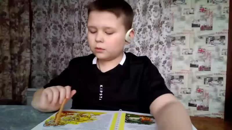 🇩🇪 2 КЛЧ Der Herr des Dschungels 3 Чтение Ярослав Милютин