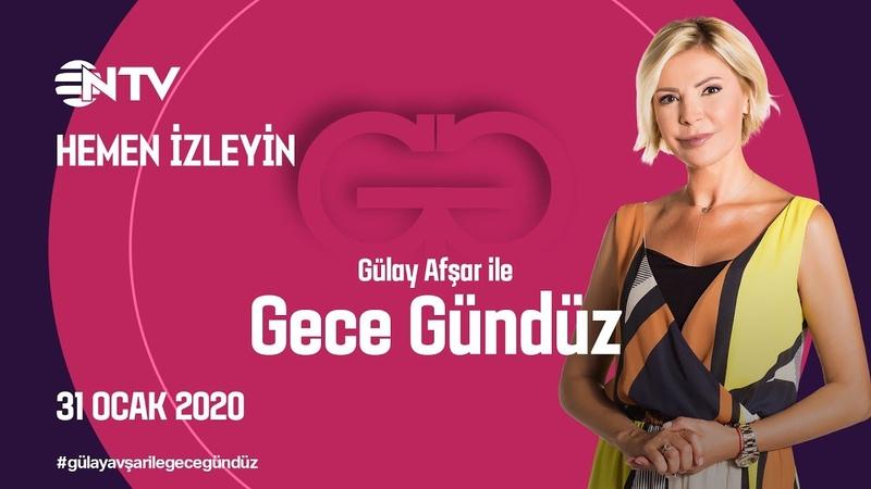 Aşk Tesadüfleri Sever 2 ekibi NTV de Gece Gündüz 31 Ocak 2020