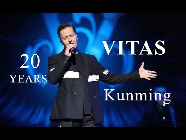 VITAS Concert 20 MIX Kunming August 11 2019 Витас Концерт 20 Микс Куньмин