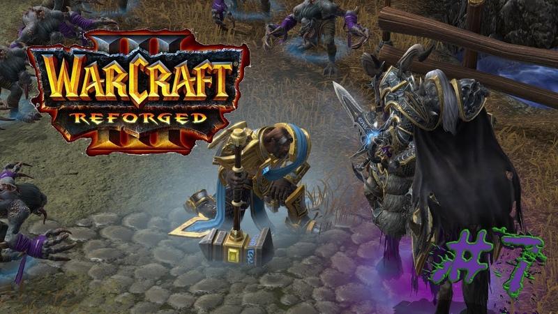 Warcraft III Refordge 7 Кампания Нежити Начало Возрождение культа Проклятых и Прах к праху