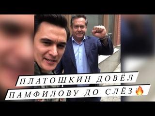 Скандал в ЦИК! Платошкин о снятии Грудинина с выборов! У Едросов подгорает! #платошкин #грудинин