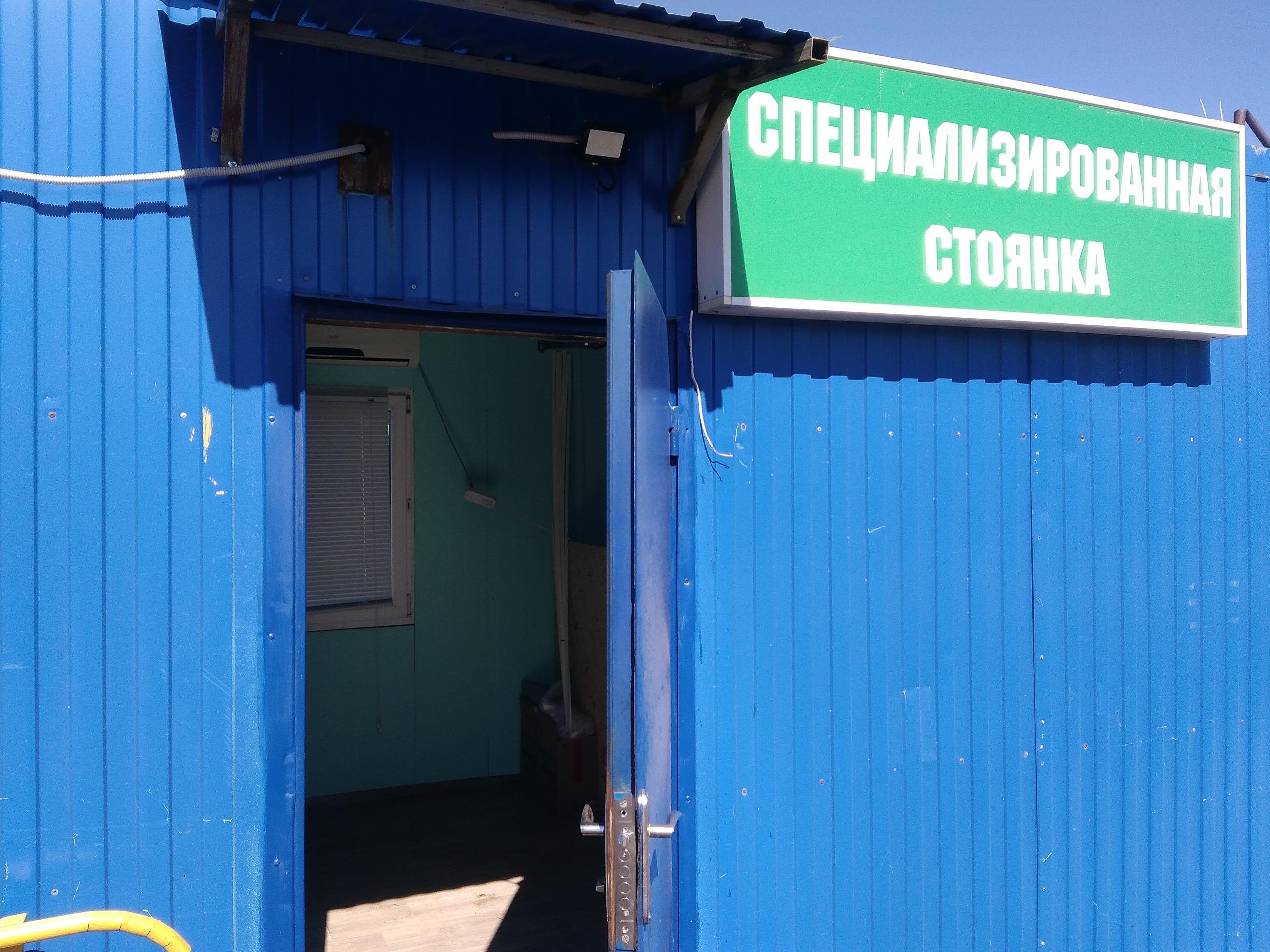 Эвакуаторы в Сызрани в режиме самоизоляции