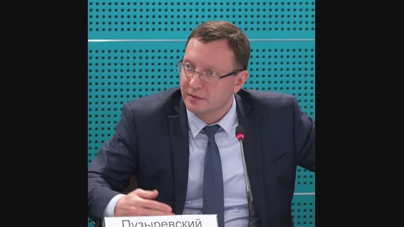 Сергей Пузыревский о тарифном регулировании