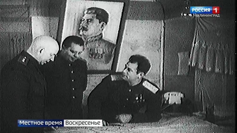 Иван Черняховский: к 75-летию со дня гибели генерала. Специальный репортаж