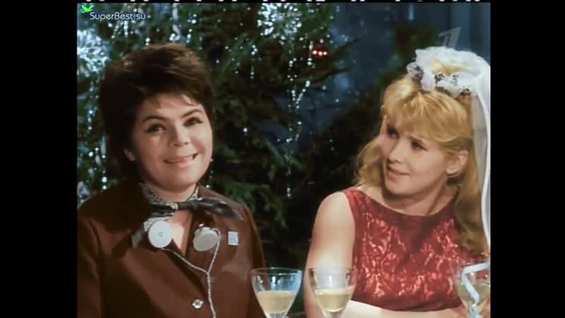 1965 Новогодний голубой огонёк