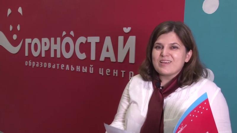 Дневники детей участников Великой Отечественной войны