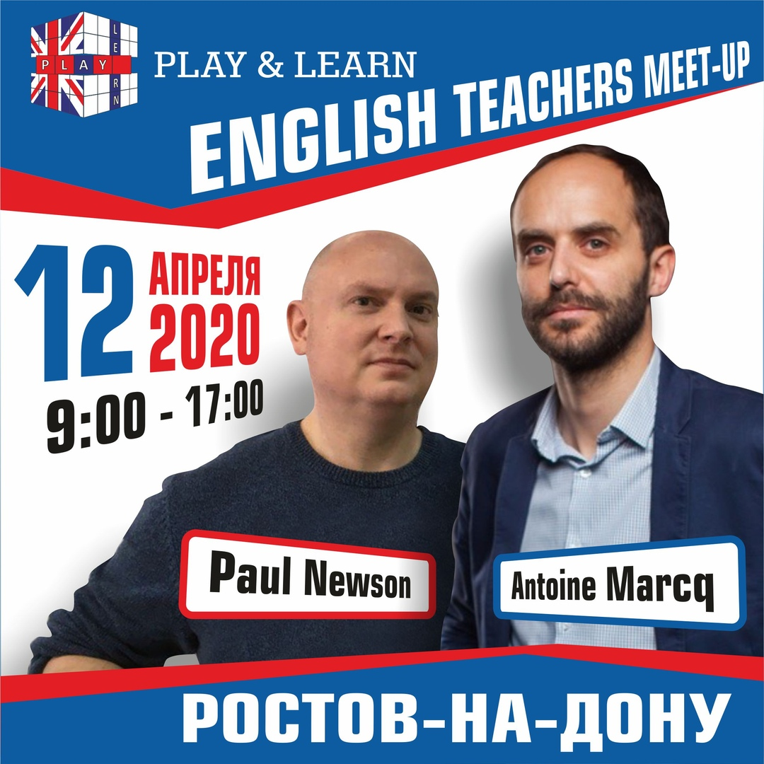 Афиша English Teachers Meet-up