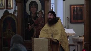 . — Неделя Святых Праотец. Воскресная проповедь (иер. Сергий Чураков)