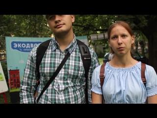 Молодые активисты из Светлого на Экодворе