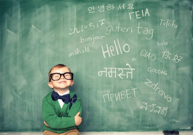 Подборка для самостоятельного изучения иностранных языков
