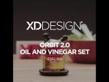 Набор для масла и уксуса XD Design Orbit