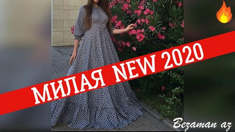 Идрис Алхалаев Милая 😍New 2020 смотреть онлайн без регистрации