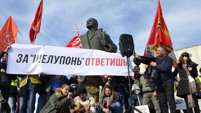 7 апреля 2019 года Архангельск, площадь Ленина