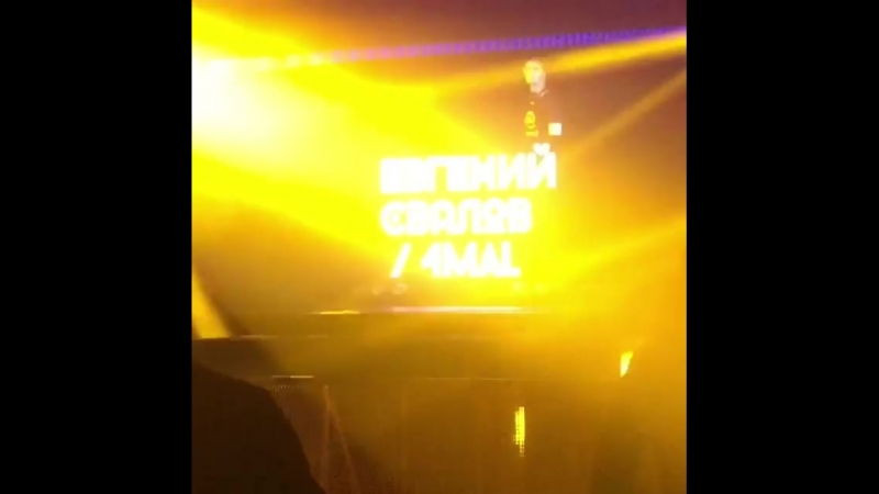 Evgeny Svalov 4Mal plays Flutters feat Leusin You're Mine at Paul Oakenfold Warm Up Tele Club Yekaterinburg 22 06 2018 1