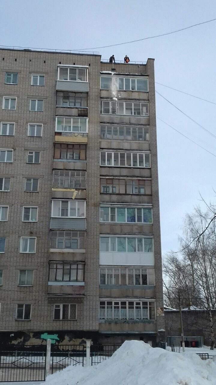 Чистка балконных плит улица Добролюбова дом 10
