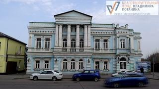 Видео-рассказ о доме купцов Замятиных, который расположен на ул. Фрунзе, 7а.