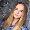 Sofia Veligaeva