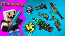 Pixel Gun 3D Good Man - Hola 💖 VS 3 CAT SPAM 💙