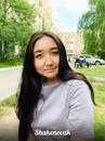 Личный фотоальбом Каримы Шакеновой