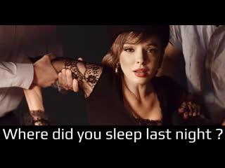 "Marina Orlova & Minus One  - ""My Girl. Where did you sleep last night?"""