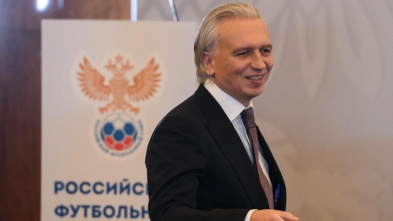 Александр Дюков. РФС