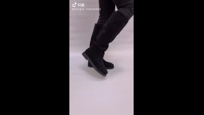VIDEO 2020 11 18 09 15