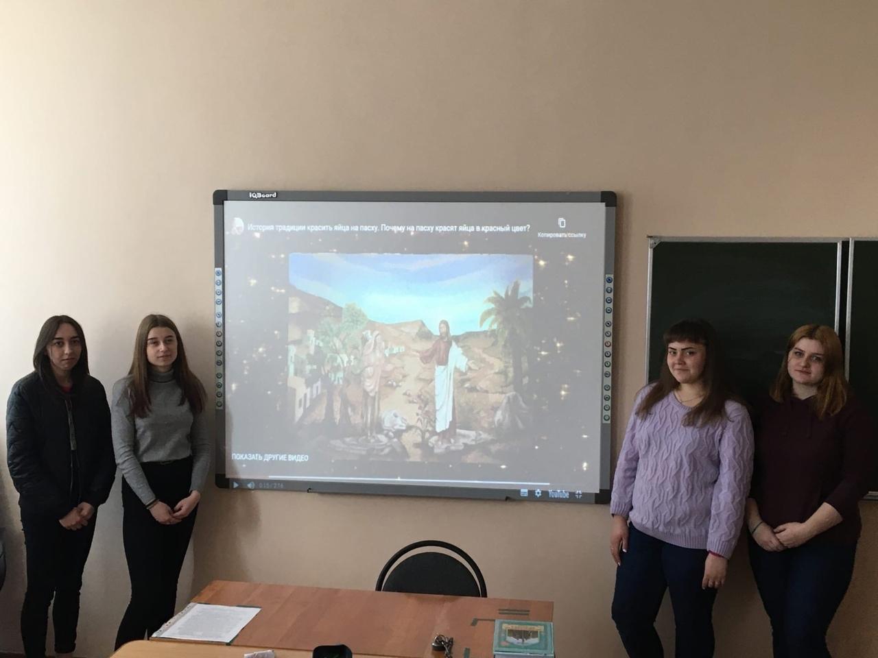 Тематическое мероприятие «Православные праздники на Руси»