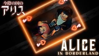 📽Вкратце про АЛИСА В ПОГРАНИЧЬЕ / ALICE IN BORDERLAND / 今 際 の 国 の ア リ ス ❤🔶 [ Обзор Сериала Netflix ]