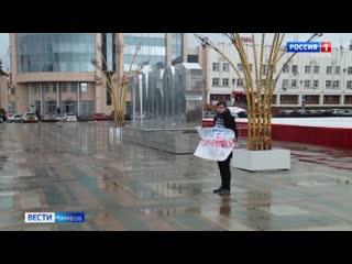 Молодогвардейцы Тамбова устроили пикет перед зданием областной Думы против продажи снюсов