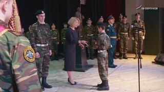 В Серпухове состоялось торжественное мероприятие ВПК имени князя Владимира Храброго