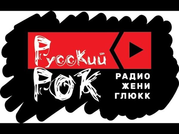 Глюкк TV I НОВОЕ МОЛОКО I Валерий Розо в гостях у Ольги Глазовой