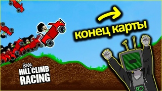 Нейросеть УНИЧТОЖИЛА Hill Climb Racing [Перевод Code Bullet]