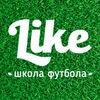 Франшиза детской футбольной школы «LIKE»