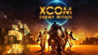 🔴СТРИМ-XCOM: Enemy Unknown(Enemy Within) - Безумная сложность - Прохождение #2 Первая миссия