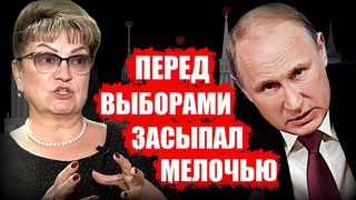 Депутаты КПРФ раскритиковали обещания Путина!