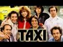 Такси Taxi (05 сезон 16 серия) (1978)