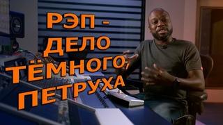 Как Сводить Рэп Вокал | Lil Uzi, Pharrell Williams, Beyoncé | Waves Audio на русском | KNOW?SHOW! №3