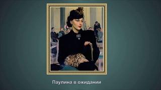 """""""Шотландский художник Герберт Джеймс Ганн (1893 -  1964) и его портреты"""""""