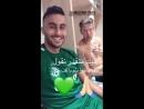Авад и Крамер , радуются после победы вчерашнем дерби 💚