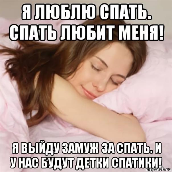 левой картинка когда долго не спишь знаете другие полезные