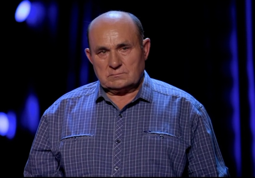 Леонид Кузьмин Миллион на мечту