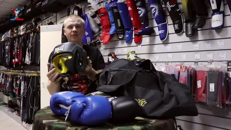 Амуниция боксера Товары для бокса на взрослых и детей