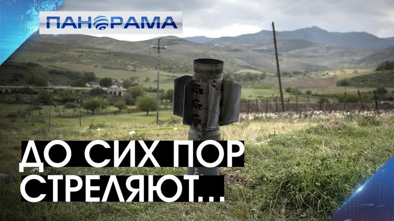 Стрельба в Карабахе не прекращается а в США уже проголосовали Как 21 10 2020 Панорама